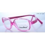 Fisher-Price FPV 37 c529 rozm. 44 i 46